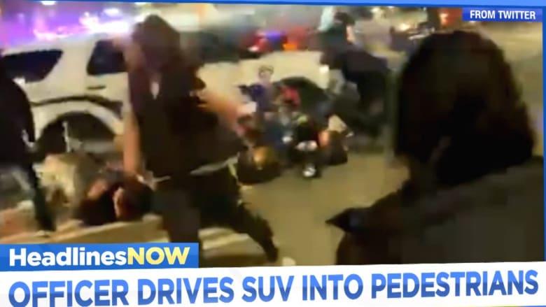 """لقطات """"مزعجة"""".. ضابط شرطة يدهس حشداً من الناس في واشنطن"""