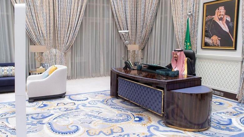 العاهل السعودي يرأس جلسة مجلس الوزراء عبر الاتصال المرئي