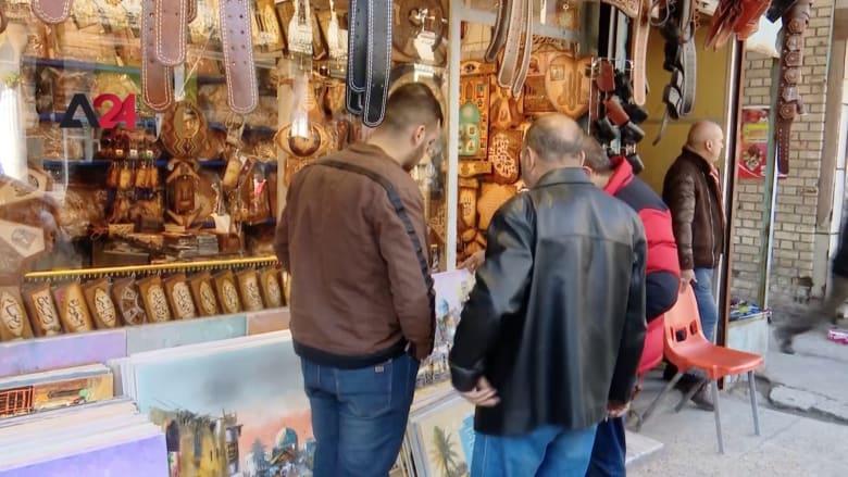 سوق السراجين في العراق.. مهنة مهددة بالاندثار