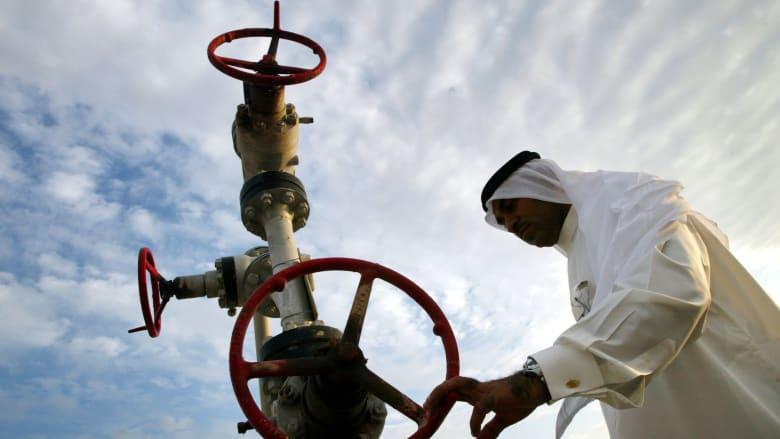 بعد تقلب أسواق النفط في 2020.. صندوق النقد يكشف 3 نقاط لتتكيف المنطقة مع الاقتصاد العالمي الجديد