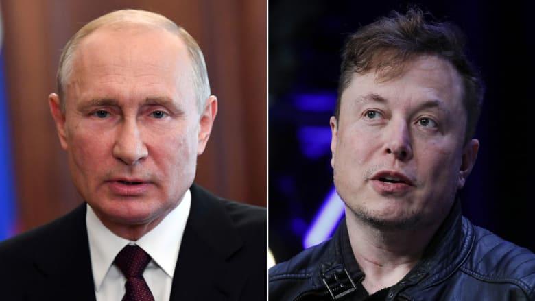 """إيلون موسك يدعو فلاديمير بوتين لمحادثة على منصة """"Clubhouse"""""""