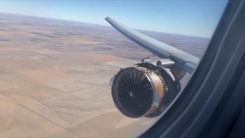 شاهد.. سقوط حطام من طائرة الخطوط الجوية الأمريكية بعد تعطل محركها
