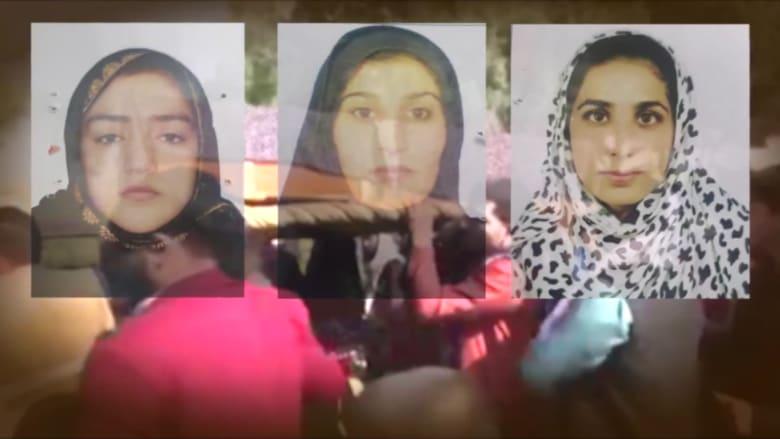 مقتل 3 صحفيات بالرصاص في أفغانستان.. وداعش يتبنى العملية