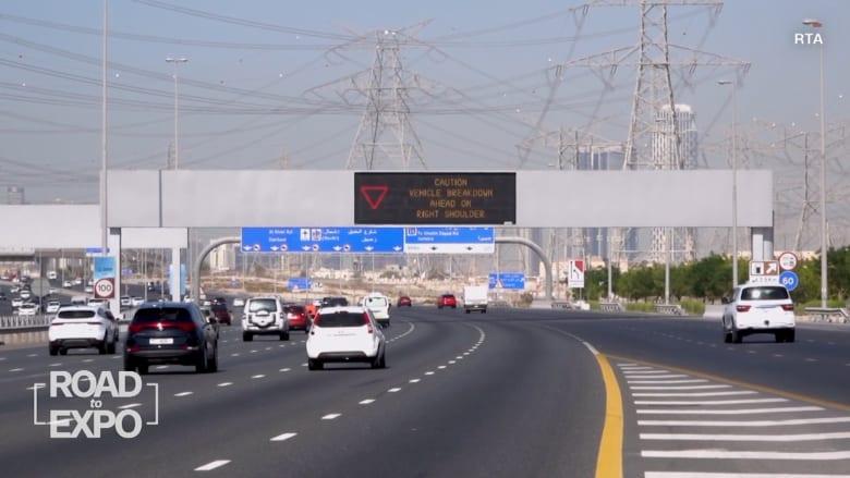 """استعدادا لـ""""إكسبو 2020"""".. دبي تنفق مليارات الدولارات على البنية التحتية"""