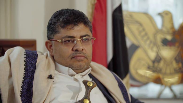 مقابلة نادرة لـCNN مع قيادي حوثي.. ماذا قال عن ثقته بإدارة بايدن في جلب السلام لليمن؟