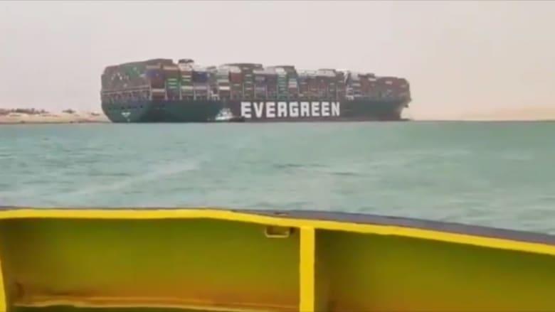 سفينة حاويات عملاقة تعلق في قناة السويس.. ما تأثيرها على أسواق النفط؟