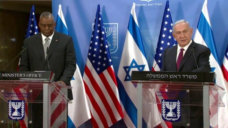 نتنياهو: لن نسمح لإيران بالحصول على سلاح نووي.. وإسرائيل ستدافع عن نفسها