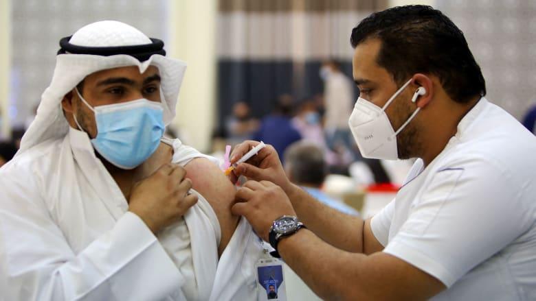 gcc-vaccine