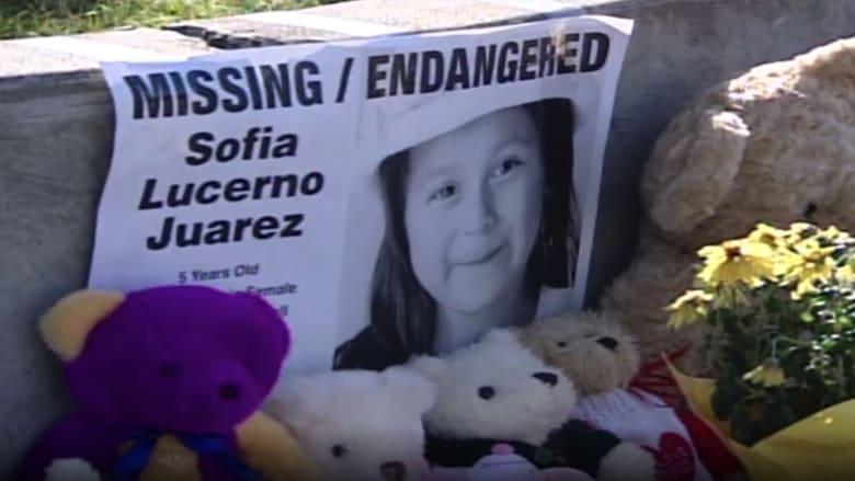 """بالصدفة.. فيديو على """"تيك توك"""" قد يساعد في كشف مصير فتاة اختفت منذ سنوات"""