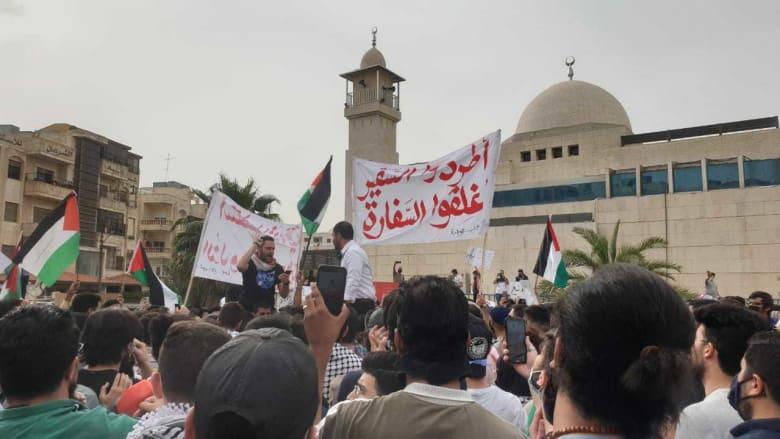 الأردن.. احتجاجات قرب السفارة الإسرائيلية تطالب بطرد السفير