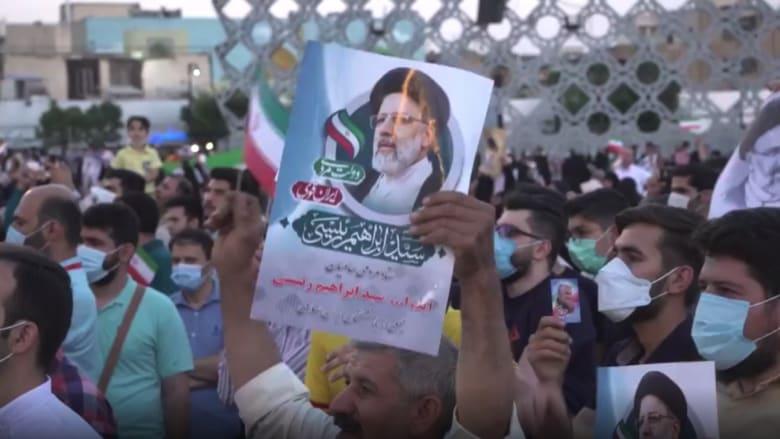 بعد فوز رئيسي.. كاميرا CNN ترصد ردود فعل الإيرانيين من طهران