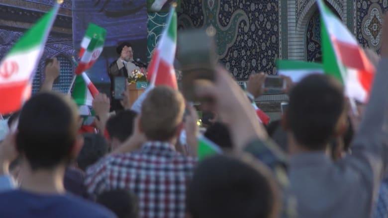 رئيسي يلقي خطابًا في مدينة مشهد للاحتفال بفوزه.. إليك أبرز ما قاله ورد فعل أتباعه