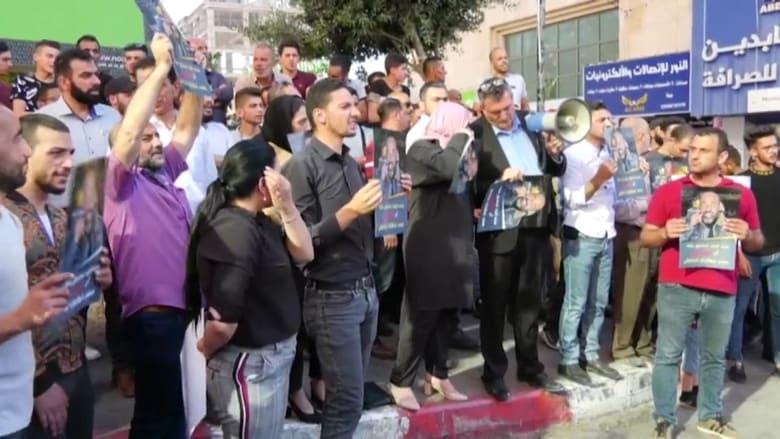 تواصل احتجاجات الفلسطينيين المناهضة لأبومازن بعد موت الناشط نزار بنات