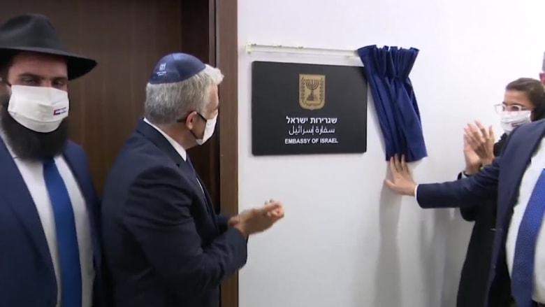 شاهد.. إسرائيل تفتتح سفارتها في أبوظبي