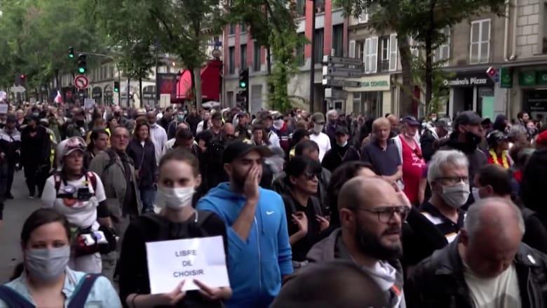 ممنوع الدخول بدون تطعيم.. متطلبات لقاح جديدة للمطاعم والحانات تسبب احتجاجات من المواطنين في فرنسا