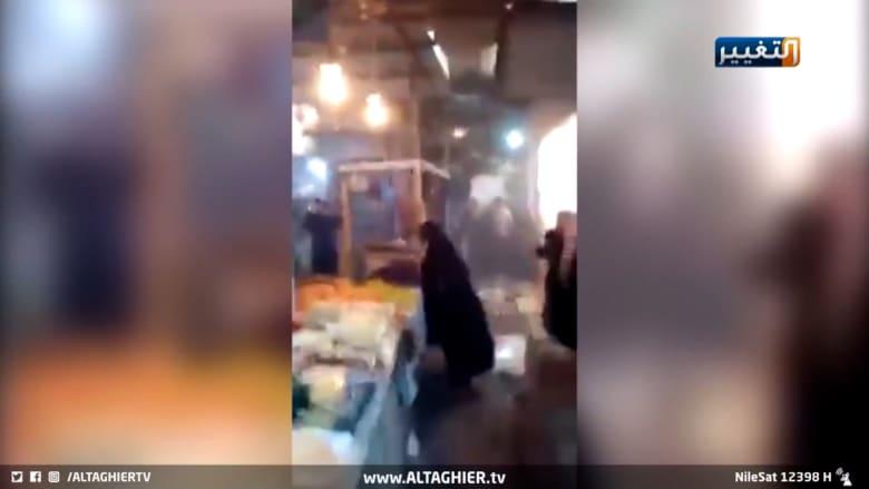 شاهد.. آثار انفجار سوق الوحيلات في مدينة الصدر العراقية عشية العيد