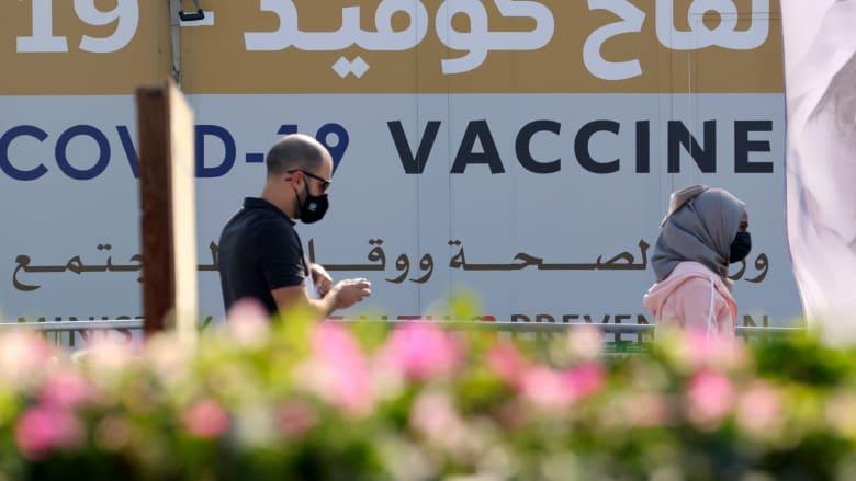 الإمارات تعلن عن توفير جرعة ثالثة معززة للحماية ضد كورونا