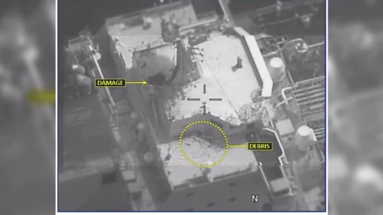 """الجيش الأمريكي: طائرة """"الدرون"""" التي هاجمت ناقلة إسرائيلية إيرانية الصنع"""