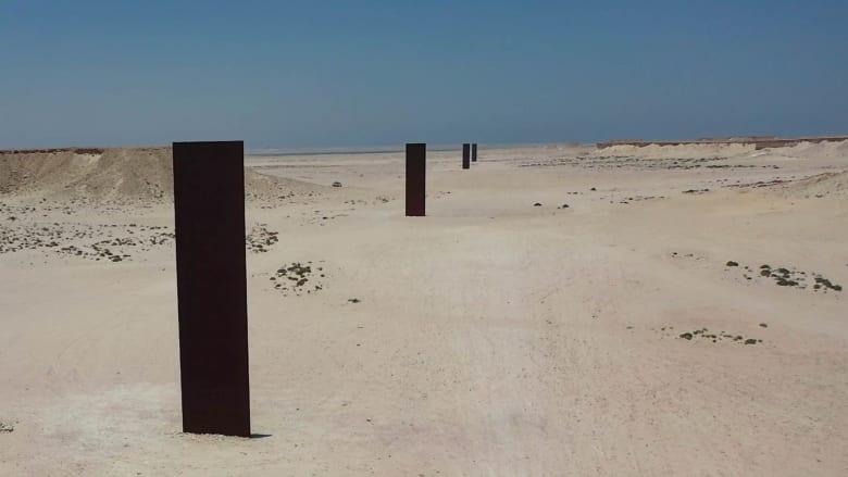 رحلة نهارية صحراوية في شبه جزيرة زكريت بقطر