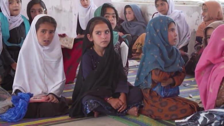 تعليم الفتيات في أفغانستان يواجه مستقبلًا غامضًا في ظل حكم طالبان