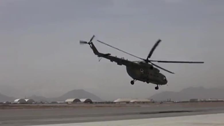 طيّار أفغاني يصف إسقاط طالبان لطائرته أثناء الفرار من أفغانستان