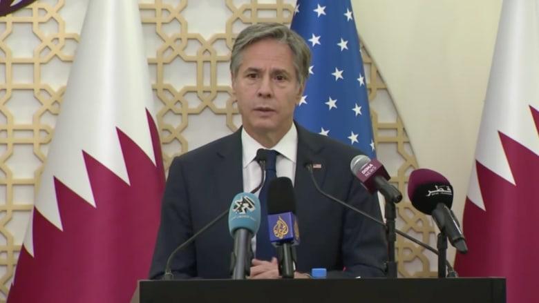 بلينكين من قطر: طالبان تعهدت بالاستمرار في السماح للناس بمغادرة أفغانستان بحرية