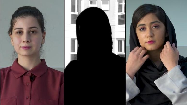 3 نساء أفغانيات يهربن من سيطرة طالبان لعيش حياة جديدة