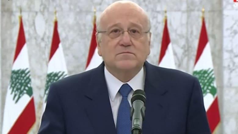 """العبرة تخنق ميقاتي في خطابه الأول.. ويطالب اللبنانيين بـ""""التضامن"""""""