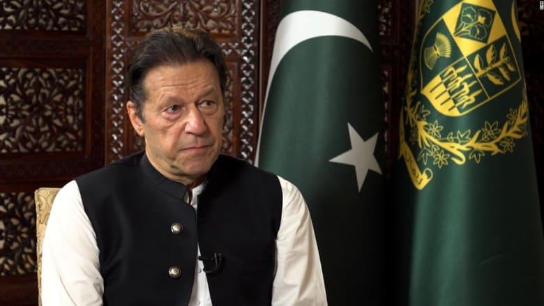 شاهد.. كيف رد رئيس وزراء باكستان على سؤال لـCNN حول الوضع في أفغانستان