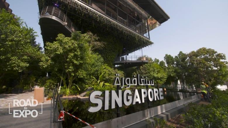 حرارة الطقس في دبي تنخفض 10 درجات في جناح سنغافورة في إكسبو 2020.. ما السر؟