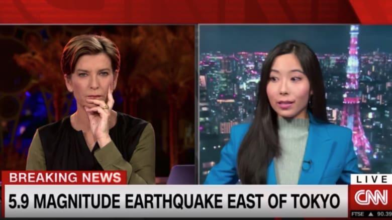 زلزال بقوة 5.9 درجة يضرب اليابان ومراسلة CNN: الأسوأ منذ انتقالي لطوكيو