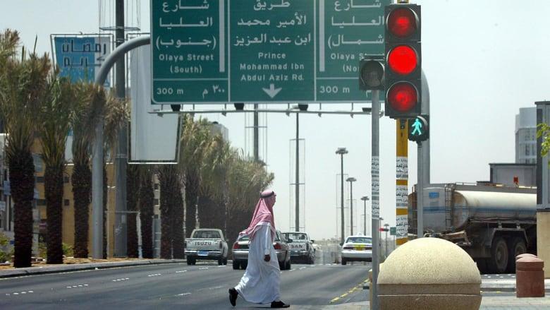 صورة أرشيفية عامة من أحد الشوارع في السعودية