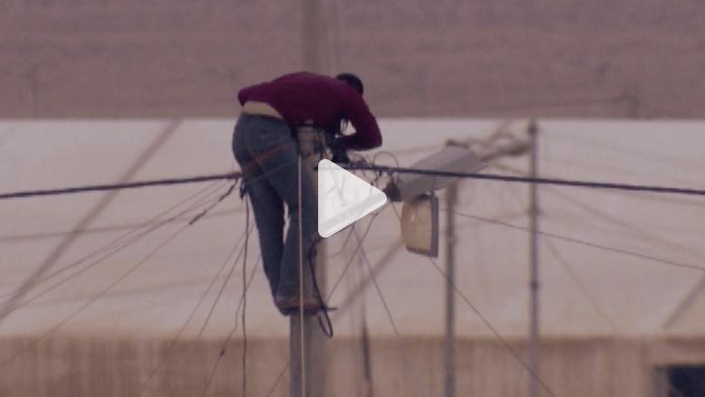 مخيم الزعتري.. الحاجة أم الاختراع