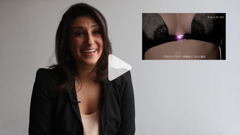لوري سيغال: حمالة الصدر الذكية قرصنة للجسم