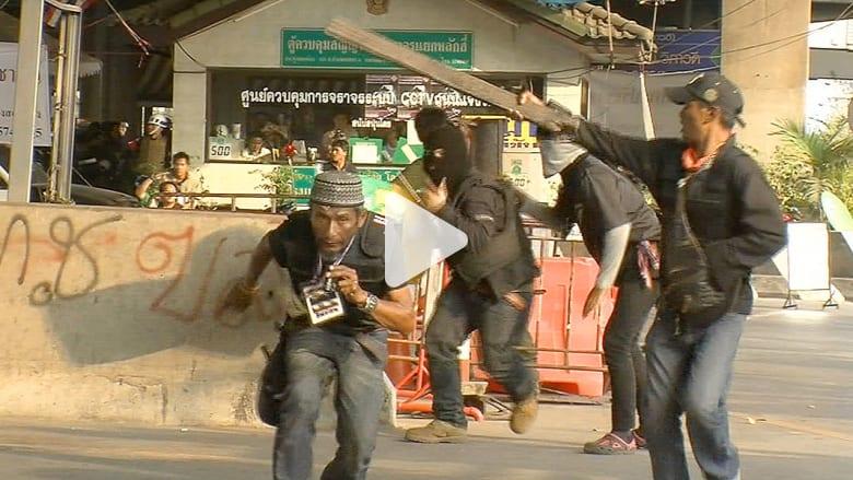 مراسلة CNN تعلق بتبادل إطلاق نار في بانكوك