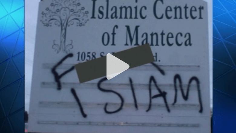 """هجوم بعبارات """"مسيئة"""" ولحم خنزير على مسجد بأمريكا"""