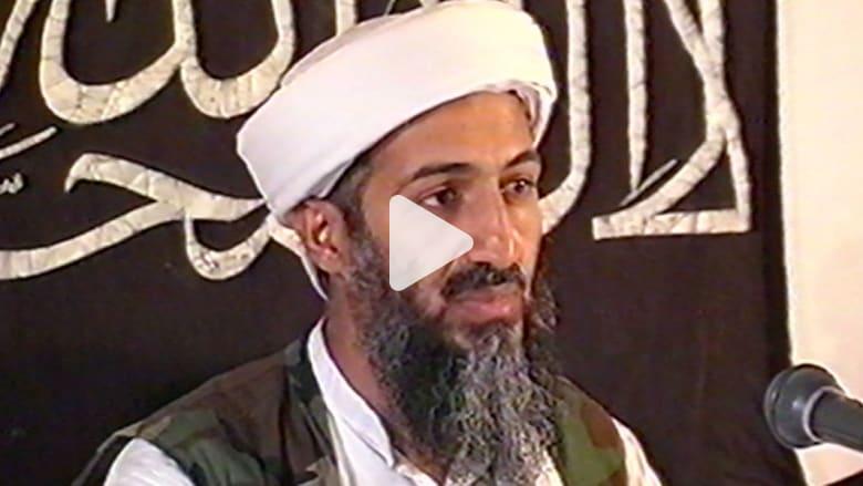 صور الغارة التي قتلت بن لادن.. لماذا لم تنشر؟