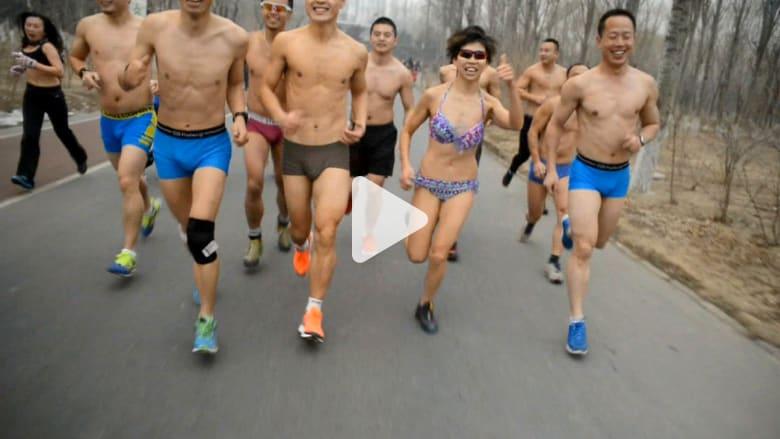 """""""الركض عراة"""" في الصين"""