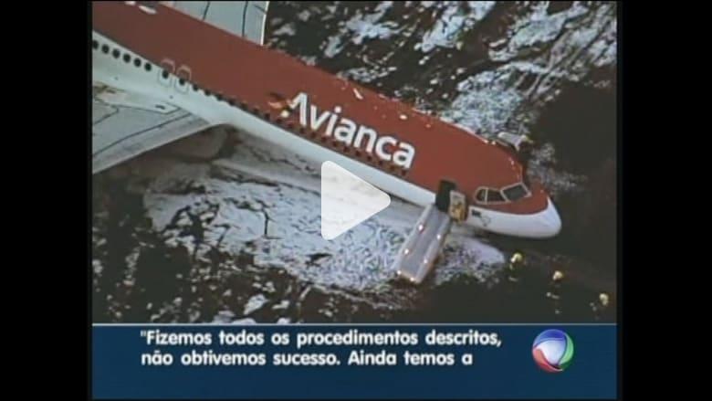 بالفيديو.. طائرة تهبط اضطراريا في البرازيل