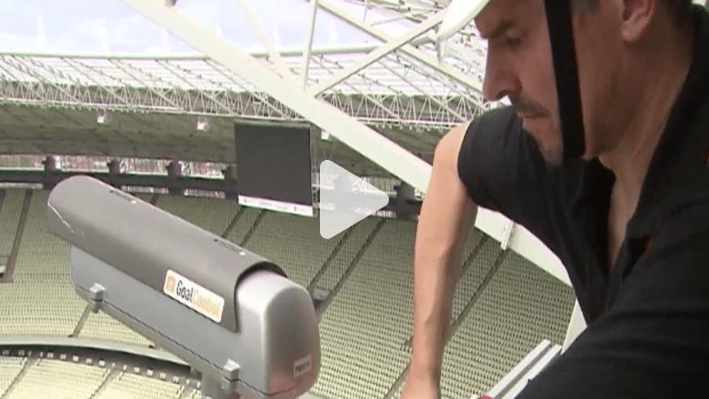   ..GLTتقنية جديدة لأول مرة في نهائيات كأس العالم 2014