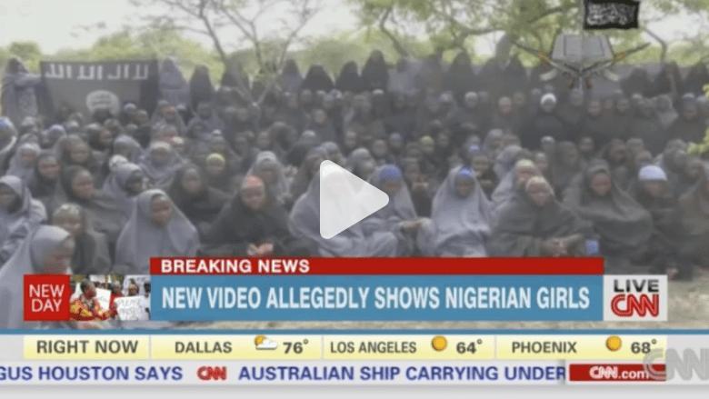 فيديو لبوكو حرام : المختطفات أسلمن وسنبادلهن بسجناء