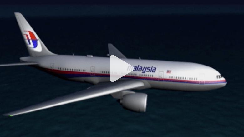 """لغز الطائرة الماليزية: لماذا كل هذا الترقب لكشف معلومات قمر """"انمارسات؟"""""""