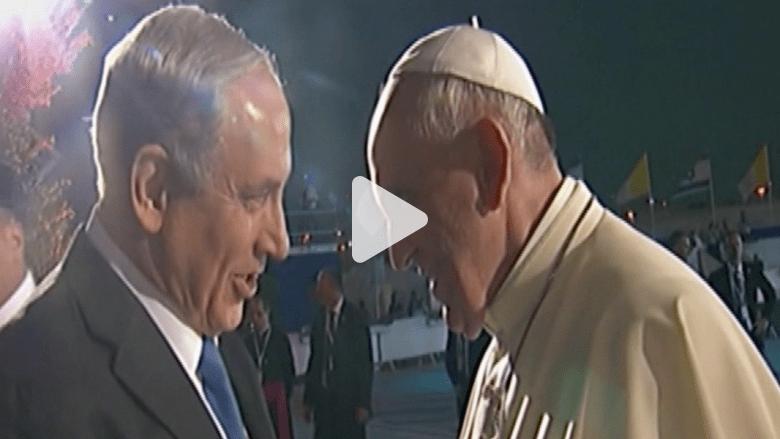 نتنياهو مودعا البابا في ختام رحلة الحج : سنصلي لأجلك