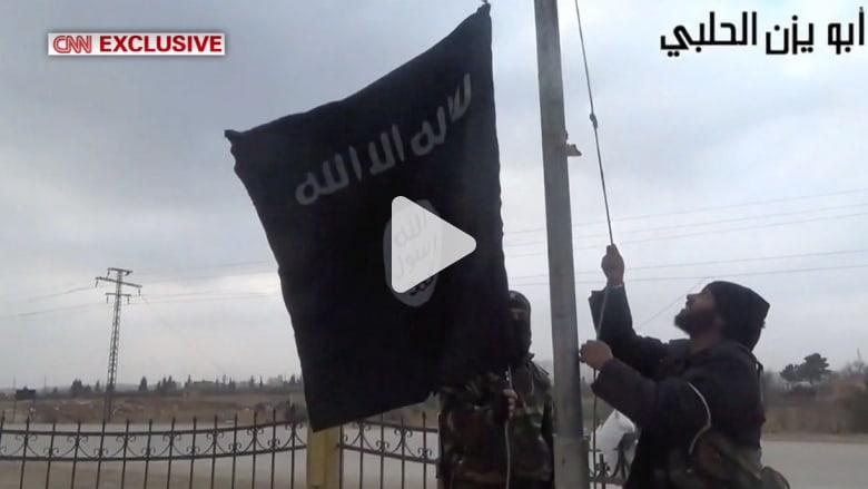 كيف نشأت داعش وكيف ازداد نفوذها بالمنطقة؟