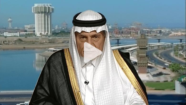 """تركي الفيصل: تبادل معلومات """"داعش"""" بين أمريكا والسعودية.. وسوريا """"جرح يجمع أسوأ بكتيريا العالم"""""""