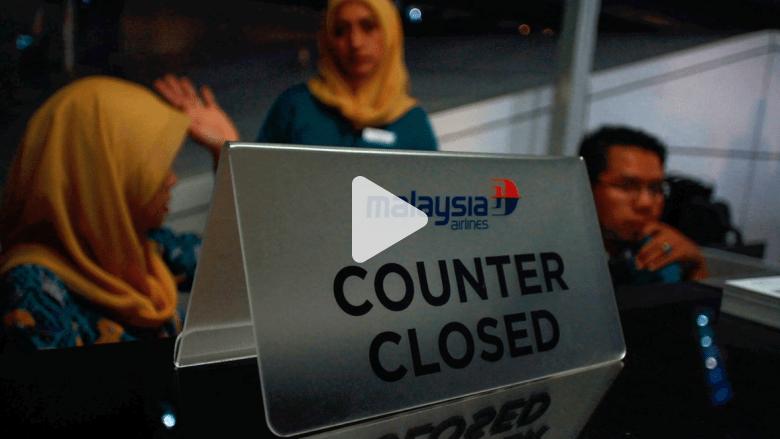 الطيران الماليزي هل يتجاوز أسوأ كارثتي طيران في عام واحد ؟