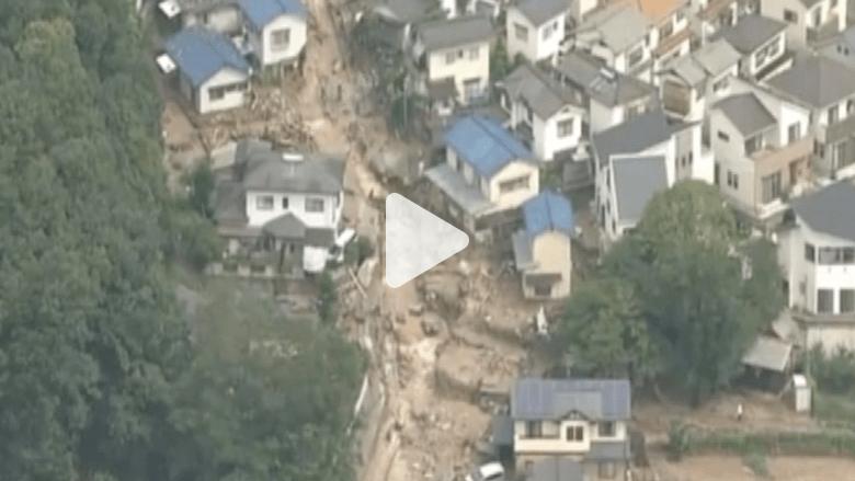 اليابان.. انهيارات أرضية تقتل 27 شخصاً في هيروشيما