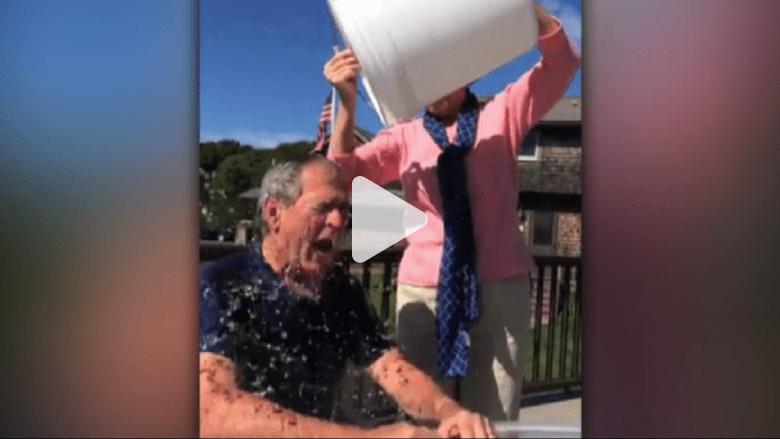 """بالفيديو.. بوش يتحدى كلينتون في """"دلو الثلج"""""""