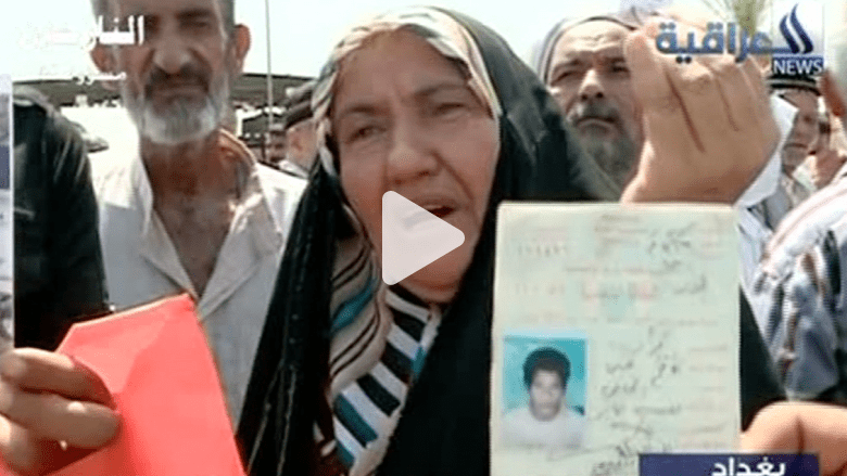 عائلات تطالب بغضب البرلمان العراقي التحقيق في مصير أبنائها المعتقلين لدى داعش