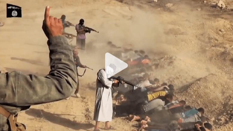 """CNN تزور عائلة عراقية ظهر ابنها في فيديو """"طابور القتلى"""" الذي نشره """"داعش"""""""
